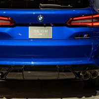 The all-new BMW X5 M Competition rear shot.