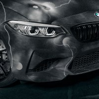 Front profile shot of the BMW M2.